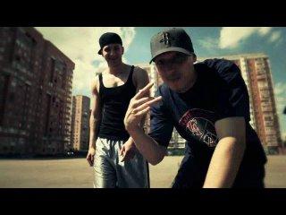 Trebal (GLSS) ft. ���� ����� - ���� �������� (prod. by Miko)