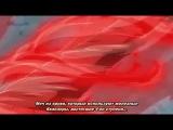Seikon no Qwaser / Стигматы квайзеров - 1 сезон 21 серия [без цензуры] (субтитры)